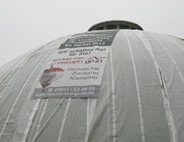 gruss-flachdach-zeiss-planetarium-5